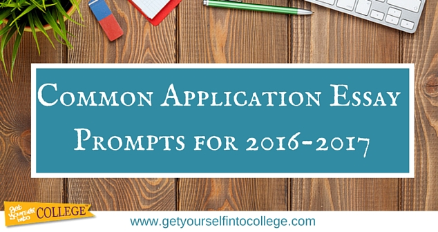common app essay prompt 2016