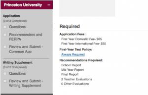 common application essays 2012