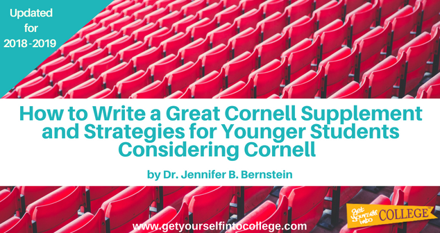 cornell supplement essay cals