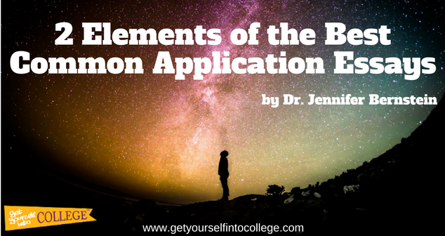 2 Elements of Best Common Application Essays
